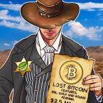 Bitcoin Basics Video Guides