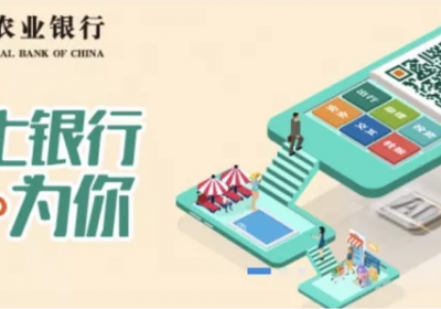 China to implement 1st Central Bank Digital Currency?
